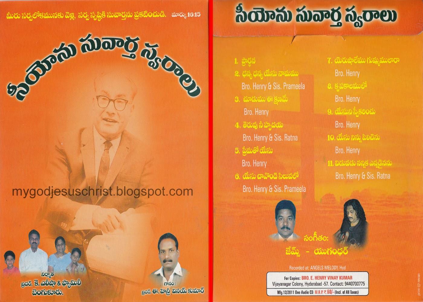 Old Telugu Music: Singer - S.P.Balu Old telugu mp3 hit songs