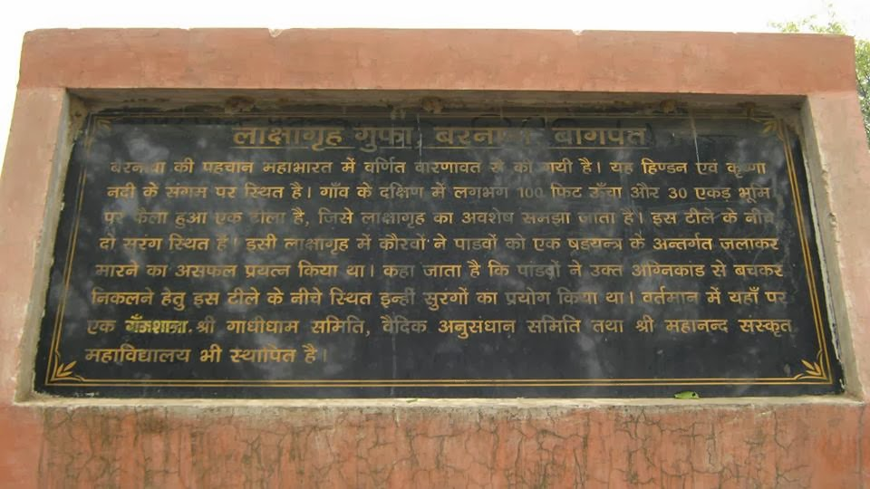 Lakshagrah