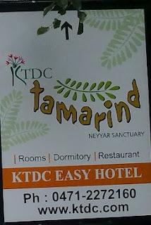 tamarind ktdc hotel neyyar dam