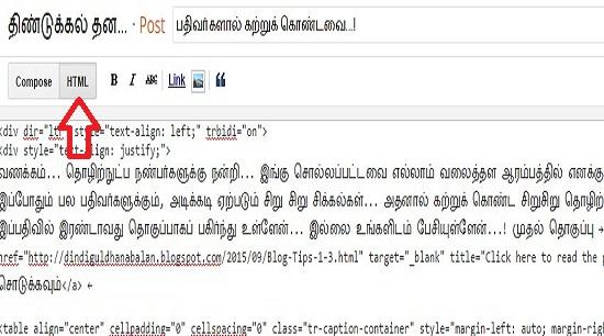 அடியேன் பதிவு எழுதும் HTML பக்கம் (இதயம்)