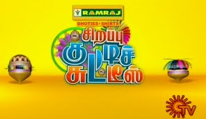 Watch Kutties Chutties 22-10-2015 Sun Tv 22nd October 2015 Vijayadasami Special Program Sirappu Nigalchigal Full Show Youtube HD Watch Online Free Download
