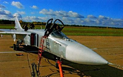 Устранение девиации на бомбардировщике Су 24М.