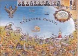 Νίκος Λυγερός: Η γενοκτονία του Πόντου - Η αναγνώριση της γενοκτονίας των Ποντίων