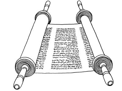 external image Torah.jpg