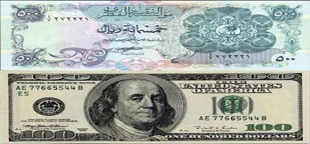 سعر الدولار في قطر اليوم الإثنين 2016/01/18