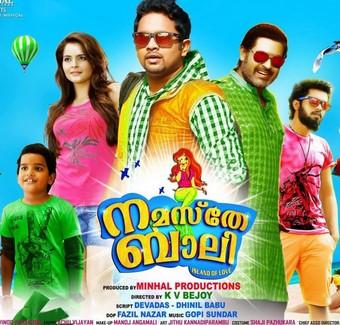 Namasthe Bali (2015) Malayalam Movie DVDRip 350MB