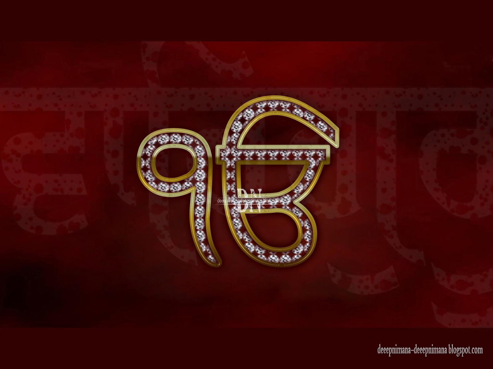 ek onkar essay Handicraftstore lord sikh guru, guru nanak dev ji doing meditation and giving blessings with ek onkar symbol in hand, a sikh religious poster with framing for sikh religious purpose.