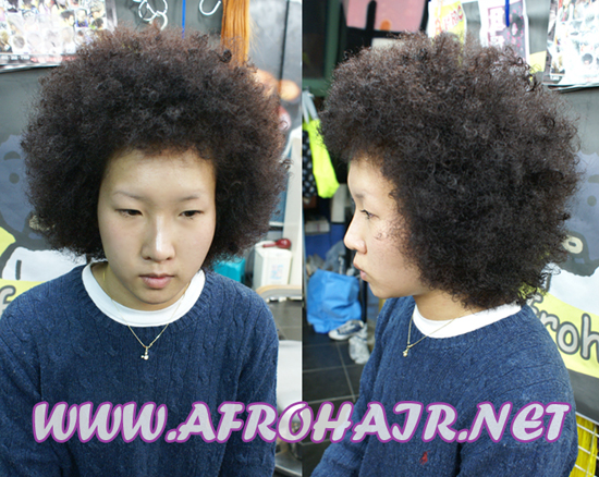 Afro Asian People with Hair