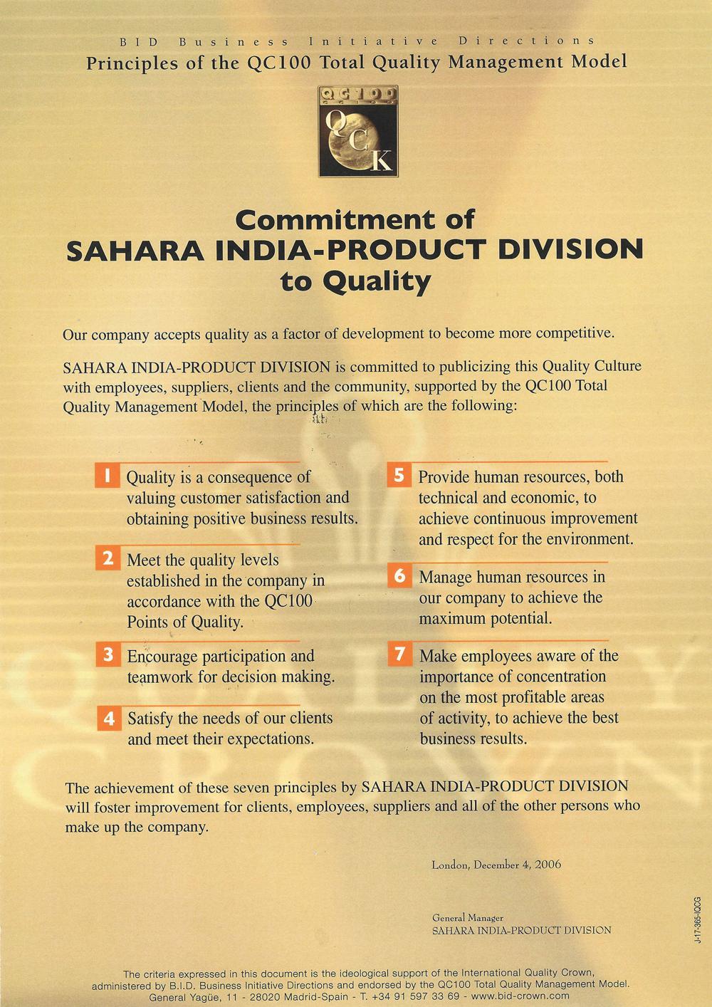 Sahara q shop maturity