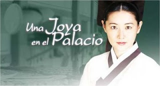 Ver Una joya en el palacio  Capitulo 33 Sub Español