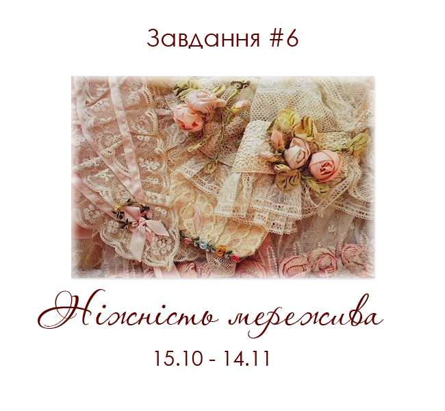 http://venzelyk.blogspot.ru/2014/10/6.html