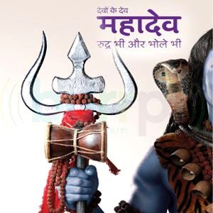 Devon Ke Dev...Mahadev Full Episodes