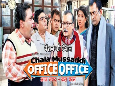 Download Chala Mussaddi Office Office Book Movie In Hindi