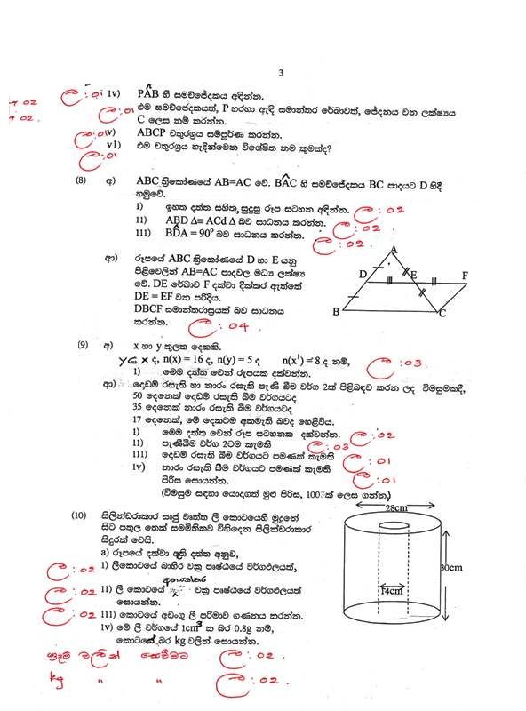 term paper mastery test 2 Primary 1 test papers from singapore primary schools.