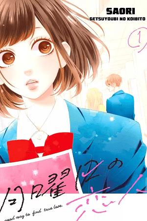 Getsuyoubi no Koibito Manga