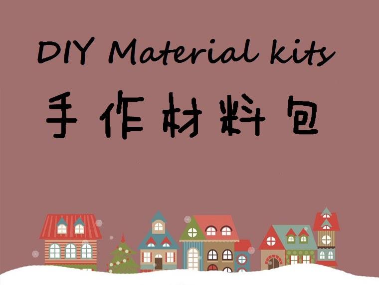 DIY Material Kits