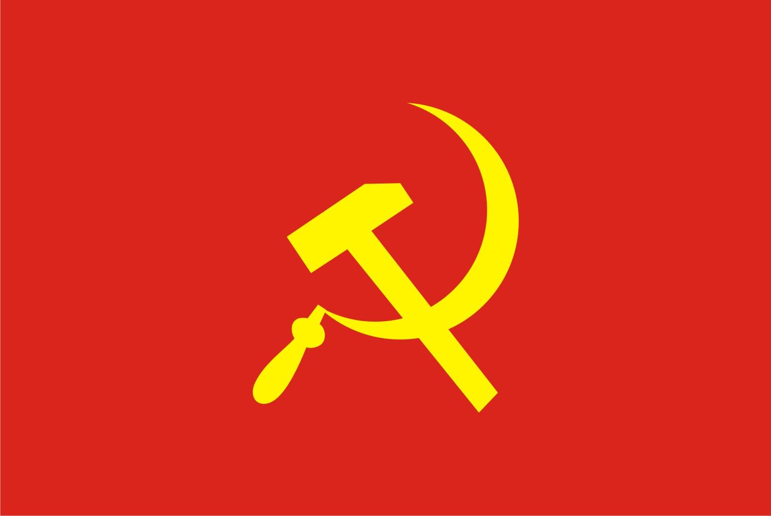 langit 9 arti lambang komunis