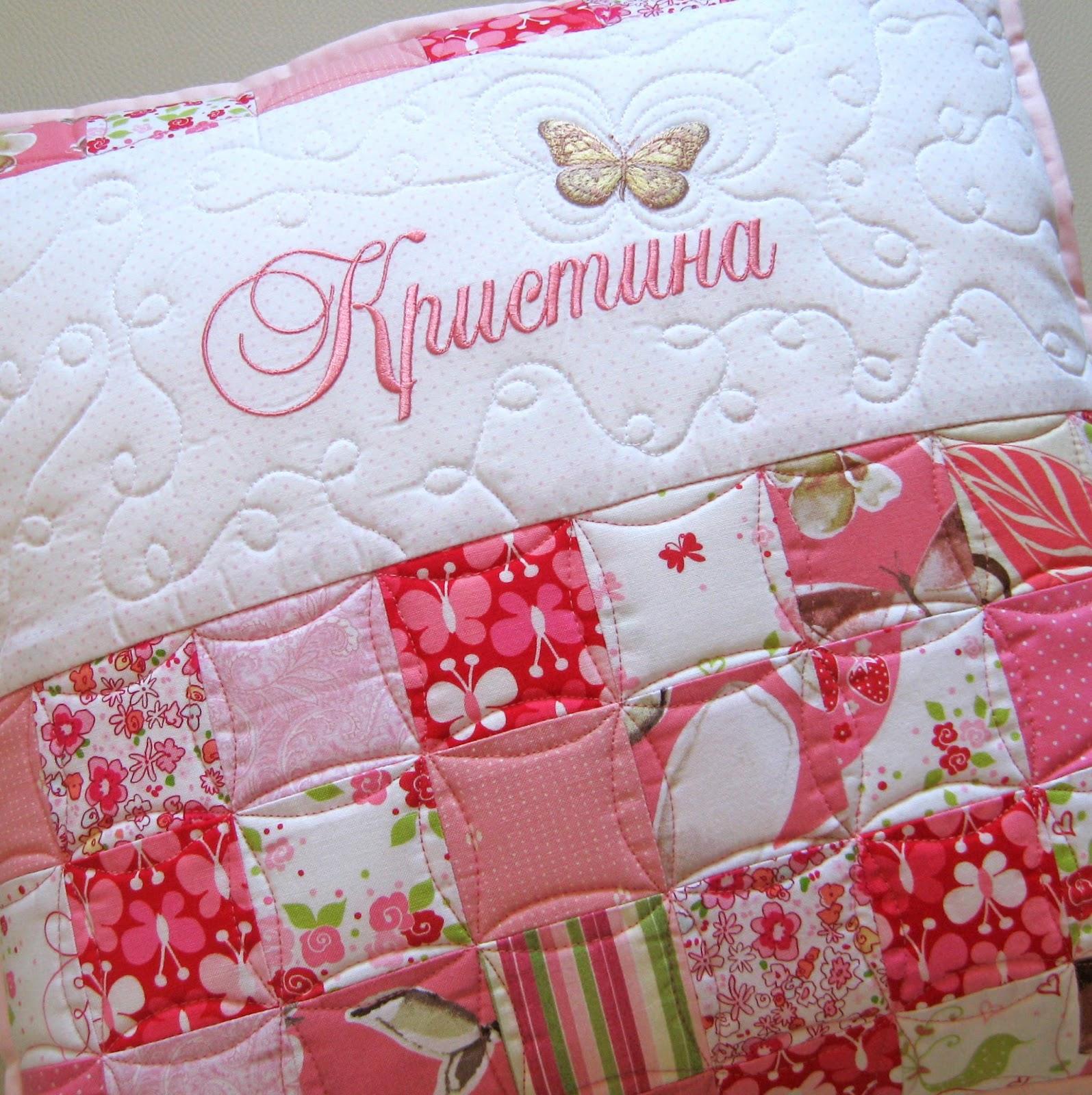 Купить именную подушку с вышивкой на 1