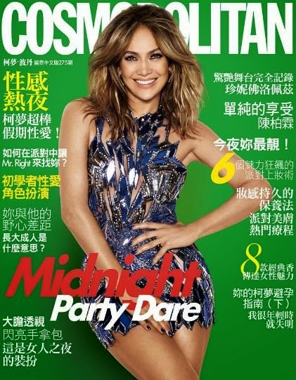 Magazine Photoshoot : Jennifer Lopez Photoshot For Cosmopolitan Magazine Taiwan January 2014 Issue