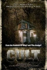 Cult (2013) Online