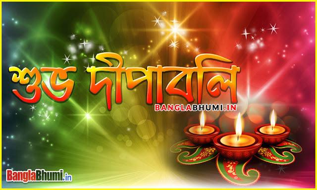 Subho Dipaboli Bangla Wishing HD Wallpaper