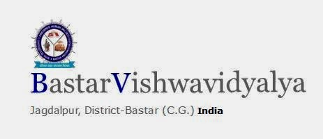 Bastar Vishwavidyalaya 2014 Results