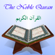 5 Aplikasi Quran Terbaik, Gratis untuk Android Anda 5 Aplikasi Quran Terbaik, Gratis untuk Android Anda Islam 2BThe 2BQuran