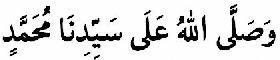 Bacaan Doa Qunut Shalawat