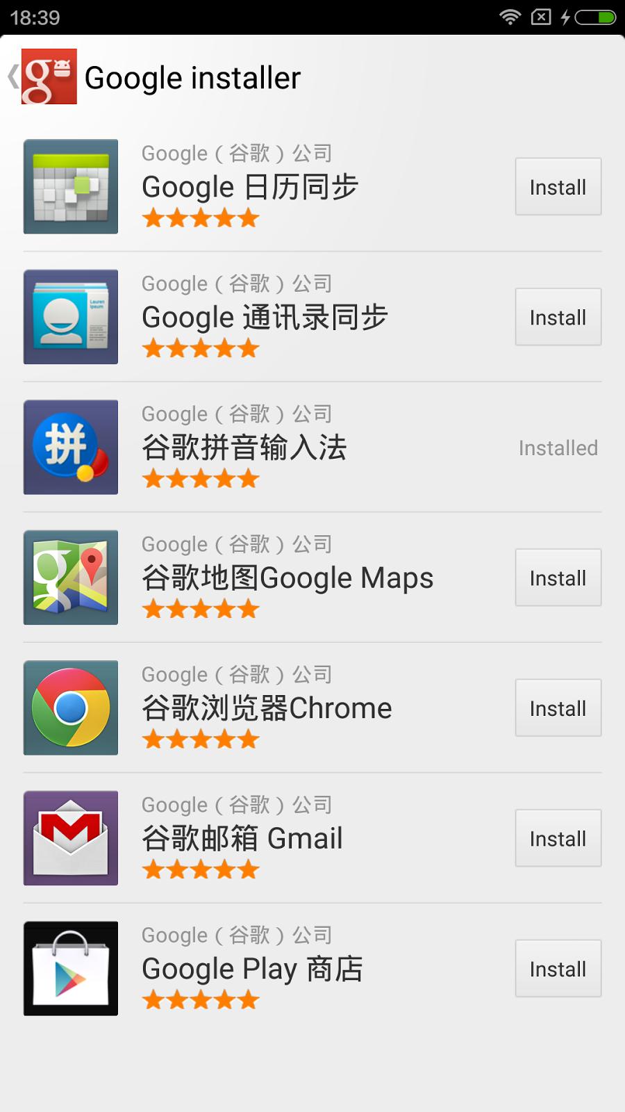 installer les services google play