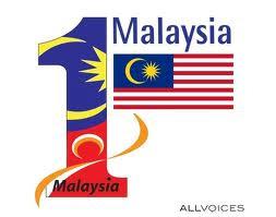 Emel 1Malaysia