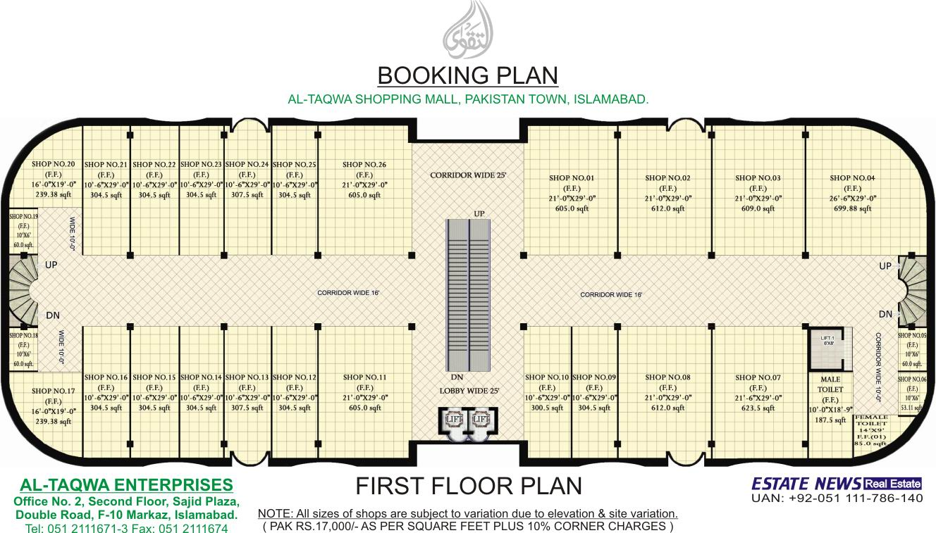 Building plans pakistan shopping center for Building design plan