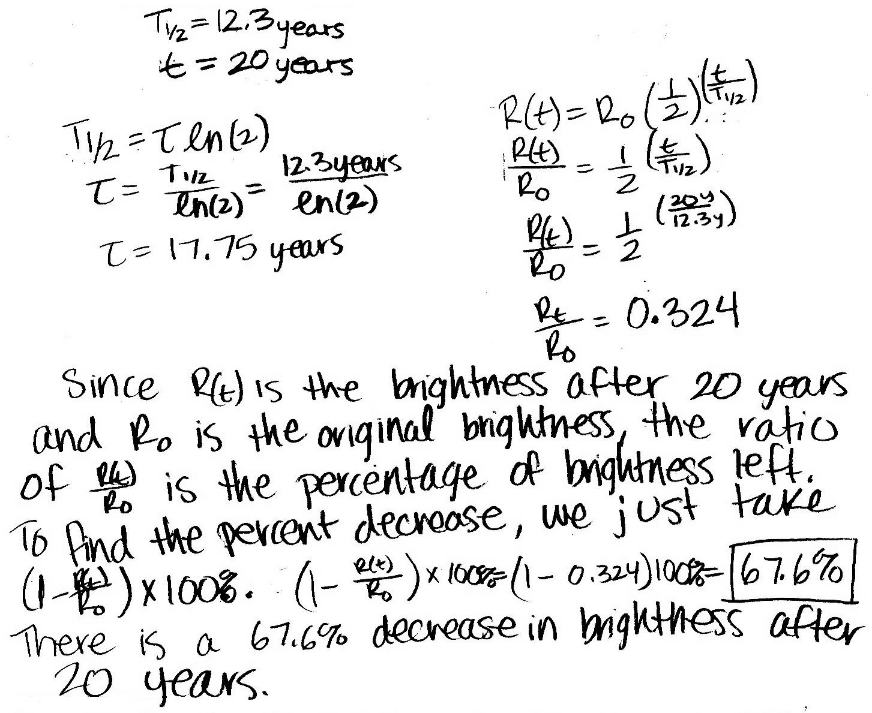 solar system essay question homework writing service solar system essay question
