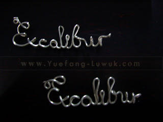 excalibur_wire_name