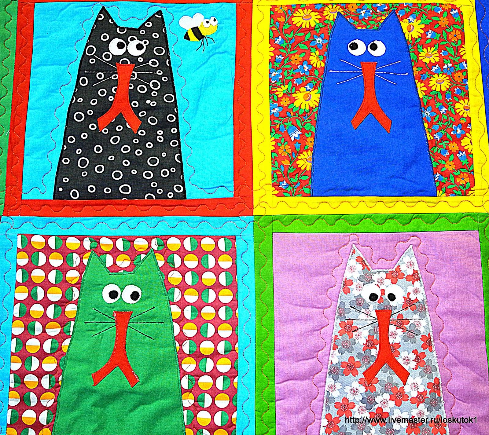 Купить лоскутное одеяло детское Купить пэчворк одеяло детское Куплю лоскутное покрывало детское Купить одеяло детское лоскутное Одеяло пэчворк детское куплю Лоскутное детское одеяло купить Кошка Кот Пэчворк Лоскутное одеяло Лоскутное шитье Пэчворк квилтинг лоскутное шитье Пэчворк покрывало Пэчворк работы Пэчворк одеяло Пэчворк одеяло детское Одеяло лоскутное Одеяло пэчворк Кошки Печворк одеяло