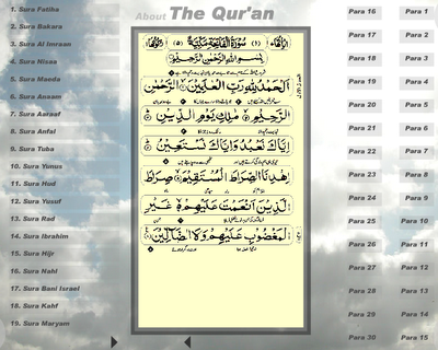 full quran with urdu translation