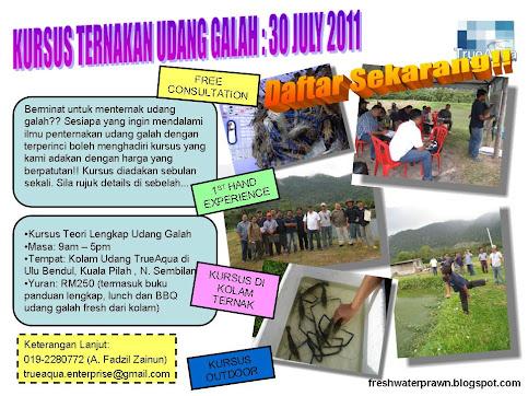 Kursus Penternakan 30 July 2011