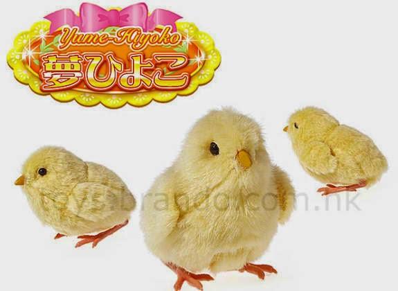 Robotic Chick photo