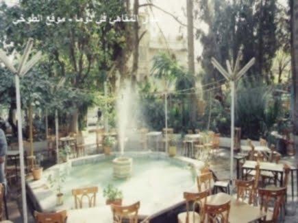 صور من مدينة دوما