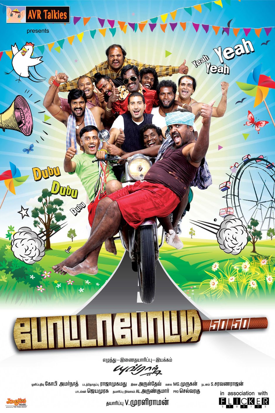 Potta Potti 50 New Movie HQ Wallposters