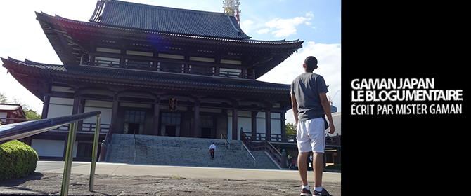 Gaman Japan