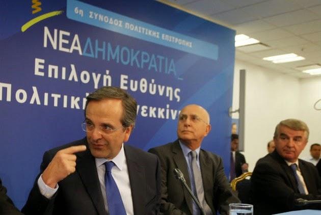Οι ξένοι ακόμα «ελπίζουν» να εκλέξει ο Σαμαράς τον Πρόεδρό του