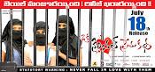 Oka Criminal Prema Katha wallpapers-thumbnail-16