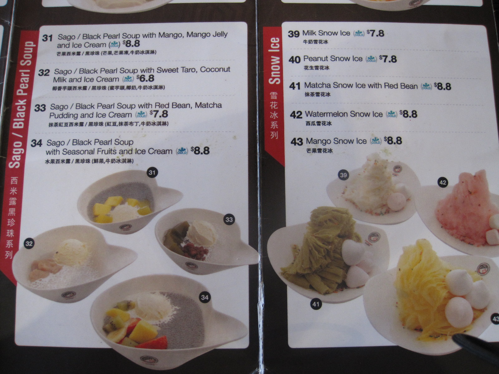 how to cook black pearl sago