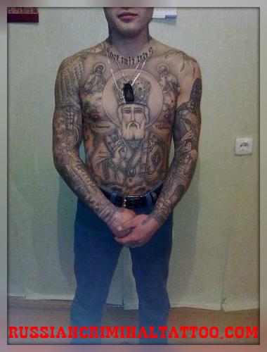 Тюремные татуировки и их значение Зоновские тату