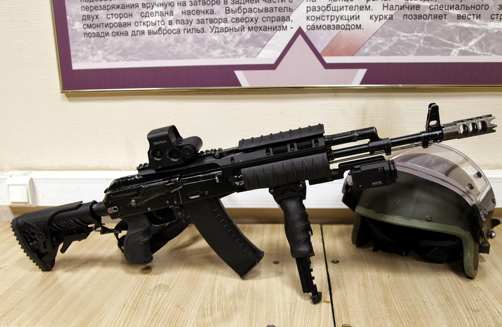AK-74 M