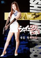 GVRD-02 Inagawa Natsume Shining Blue Lotus Robo Close Call