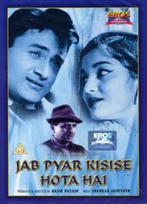 Jab Pyar Kisise Hota Hai 1961 Hindi Movie Watch Online
