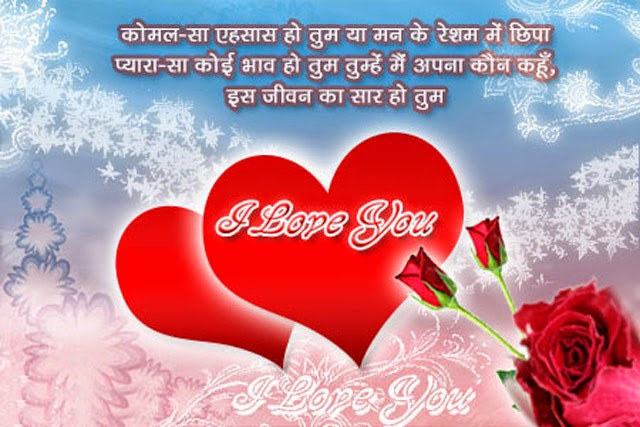 Family Messages in Hindi Day 2015 Messages in Hindi