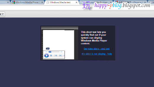Windows Media Player Html5 Extension For Chrome Установить