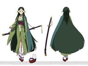 ALO Sword Art Online